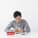 東京で生きていくための金策術